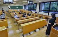 新入生の不安解消を 大学で交流会