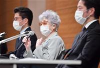 【河村直哉の時事論】拉致問題未解決は「国家の恥」 横田滋さん死去