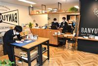 日本でいちばん大切にしたい会社特別賞の西部ガス絆結 障害者雇用に高い評価