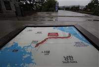 北朝鮮軍、非武装地帯「要塞化」を警告 ビラ散布に報復
