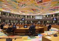 EUが米と外相級会合 中国めぐる対話と結束呼びかけ