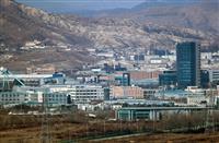【動画】北朝鮮、南北連絡事務所を爆破 開城工業団地