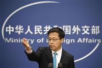 中国外務省「状況把握していない」 南北事務所爆破