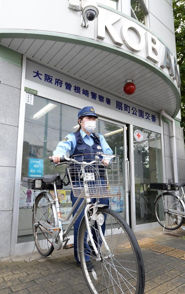 「安全対策」と「開かれた交番」の両立課題 大阪・吹田拳銃強奪から1年