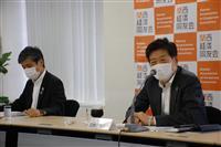 関西同友会「大阪万博は会場の分散開催検討を」 コロナ禍受け