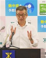 松井市長、関電提訴を評価「内容精査し決める」