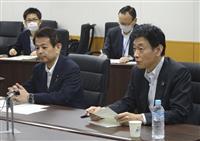 7月骨太方針策定に向けた政府の有識者会議初会合