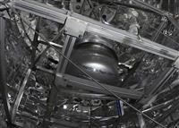 未知の素粒子「アクシオン」の兆候か 東大など国際チームが観測