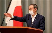 緊迫する朝鮮半島情勢「政府として必要な警戒態勢維持」と菅氏