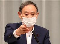 菅官房長官、河井夫妻離党「説明責任ある」