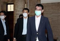 河野防衛相、21日に秋田訪問 18日に党県連に謝罪へ 地上イージス停止で