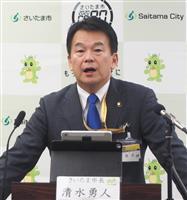 コロナ禍で相次ぐ首長の給与減額 「本末転倒」指摘も 埼玉