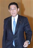 岸田政調会長、河井夫妻に説明責任要求 「自民党の信頼にも関わる」