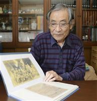 福岡を焦土、大空襲から75年 家族5人が犠牲・樋口さん「あの日忘れない」