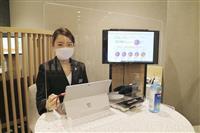 高島屋、日本橋で投信販売 窓口設置、金融事業を強化