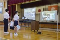 「エール」で小学生交流 古関ゆかりの福島と愛知