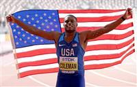 コールマン出場停止か 男子百メートルの世界選手権覇者 ドーピング検査受けず