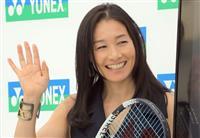 テニスの新設大会「リポビタン国際ジュニア」開催へ GPに伊達公子さん