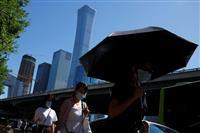 北京、コロナ警戒レベル引き上げ 登校停止、市への出入り厳格化