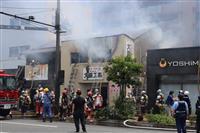 京都の工事会社で火災 90代女性が心肺停止