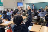 「防災教育、途切れさせない」関西大学の学生団体