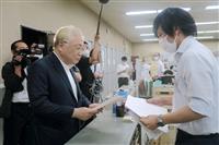 高須院長、愛知知事の不信任決議求め請願書