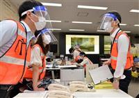 大阪北部地震2年 訓練はマスク着用で3密回避