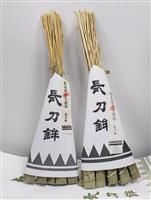 厄除けちまき、ネットで授与 祇園祭・山鉾巡行中止で