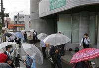 河井夫妻逮捕 与党からも批判、野党は首相の任命責任追及