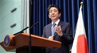 首相会見全文(11完)朝鮮半島危機での邦人救出「日米韓が緊密に連携」