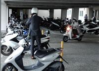 和歌山がバイク普及率全国一、理由は道路事情だけじゃない