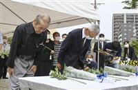 鹿児島空襲から75年 遺族らが献花、コロナで規模縮小