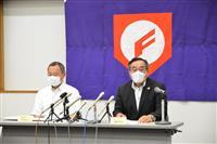 新潟高野連、独自大会を開催 7月18日からトーナメント