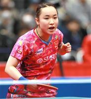 五輪開幕400日前 卓球・伊藤美誠、苦い経験を胸に飛躍へ