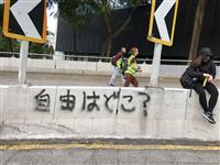 米中外交トップが会談 香港や新型コロナ巡り