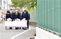 犠牲女児悼み安全を誓う 大阪北部地震2年