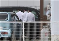 河井夫妻、現金配布94人のうち地元議員が40人 東京地検特捜部