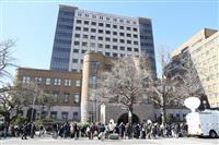 横浜の路線バス死傷事故 被告の元運転手に禁錮3年、執行猶予5年