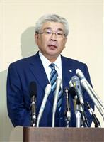 「検察の使命全うする」 東京地検の山上新検事正