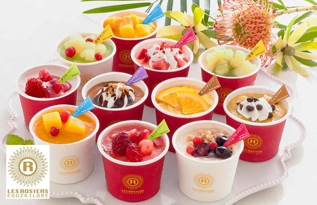 ちょっと贅沢したいときに。有名店の味から産地の果物を使ったアイスクリームを取り揃えました。