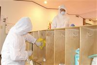 除菌清掃サービス、高まる需要 「不安和らげたい」
