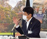 日本遺産、山梨県は昇仙峡とワイン 「認定を機に観光再生」