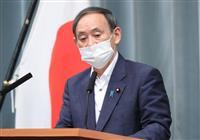 韓国のWTO提訴「対話解決の合意を反故」 菅官房長官