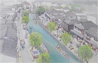 柳川掘割の車道狭め憩いの場を 市と住民ら沖端地区再整備へ