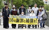 札幌原告に本人尋問 強制不妊訴訟