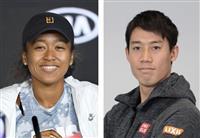大坂、錦織が強化メンバー 日本テニス協会