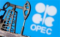 減産達成率、5月は87% 産油国、目標順守で一致
