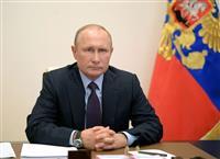 プーチン露大統領、歴史認識で欧州を批判 米誌に寄稿