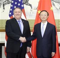 米中外相ハワイ会談、北朝鮮情勢と核軍縮でも意見交換