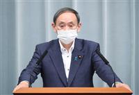 宮内庁参与への五百旗頭氏起用に菅氏「陛下のお許しを得てお願い」